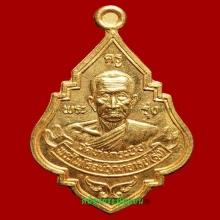 หลวงพ่อรุ่ง วัดท่ากระบือ เนื้อทองคำ พ.ศ.2533