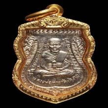 เหรียญหลวงปู่ทวด เลื่อนสมณศักดิ์บล็อคนิยมสวยมากๆ