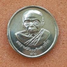 เหรียญหลวงพ่อแช่ม วัดนวล รุ่นสี่ ปี2524 เนื้อเงิน