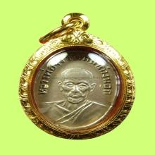 หลวงพ่อจง พ.ศ.2490 เนื้อเงิน