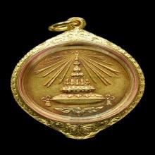 061 #หายาก เหรียญทองคำ พระเกี้ยว ๕๐พรรษา สมัยรัชกาลที่ ๕