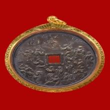 025 #สวยแชมป์ เหรียญจับโป้ยล่อฮั่น (18 อรหันต์) เนื้อเงิน