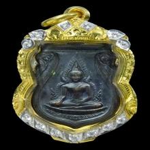 เหรียญพระพุทธชินราช อินโดจีน (อะจุด)
