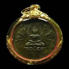 เหรียญพรหมมุนี สังฆราชแพ  พ.ศ.2461