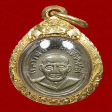 เหรียญเม็ดแตง หลวงพ่อทวด หน้าผาก สี่เส้น ปี06