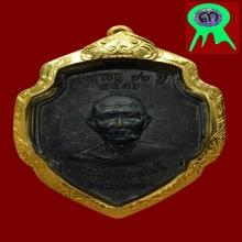 เหรียญรุ่นแรกหลวงพ่อดำ วัดตุยง บล็อคนิยมหูเบิ้ล ปี16 แชมป์