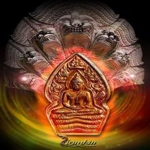 พระปรกใบมะขาม (บล็อกทองคำ) หลวงปู่หมุน วัดบ้านจาน ปี43
