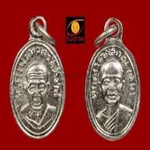 เหรียญเม็ดแตงหลวงปู่ทวด บล็อคหนังสือเลยหู ปี 2506