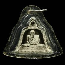 ลพ.พรหม วัดช่องแค...รูปถ่าย ซุ้มระฆัง ( ตัดชิด ) พ.ศ. 2515