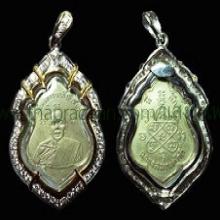 เหรียญรุ่นแรก หลวงปู่ทิม อิสริโก