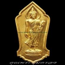 เหรียญทองคำ 25 พุทธศตวรรษ (สวยแชมป์) รางวัลที่ 1