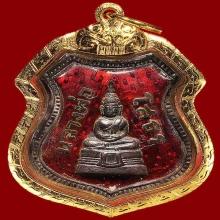 เหรียญหลวงพ่อโสธร ปี2504 เนื้อเงินลงยาสีแดง
