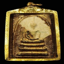 สมเด็จปิดทองหลวงปู่พิมพา วัดหนองตางู สร้างพ.ศ.2491