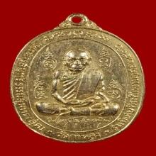 เหรียญลายเซ็น หลวงพ่อสุด วัดกาหลง ปี2516
