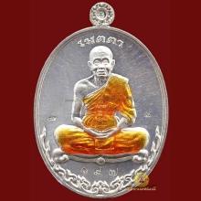 เหรียญหลวงพ่อคูณ รุ่นเมตตา ปี 2555 เนื้อเงินเต็มองค์ลงยา