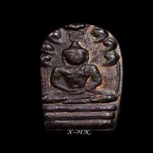 ลพ.โอด วัดจันเสน...พระนาคปรกใบมะขามหลังเจริญทรัพย์ พ.ศ. 2530