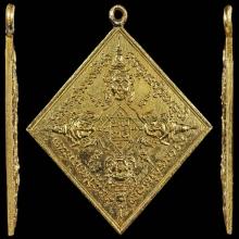 รัศมีพรหม สี่หน้า ปี12..ทองคำ..หลวงปู่ศรี(สีห์) วัดสะแก