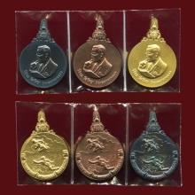 เหรียญพระมหาชนกชุดเล็ก ทองคำ เงิน นาค