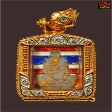 เหรียญธงชาติหลวงพ่อเดิม วัดหนองโพ ( 2 )