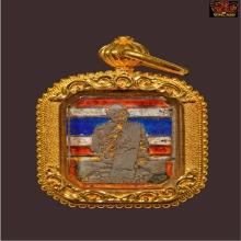 เหรียญธงชาติหลวงพ่อเดิม วัดหนองโพ ( 3 )