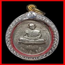 เหรียญเจริญพรล่างเนื้อเงิน ลป.ทิม สวยล้มแชมป์ ไร้การสัมผัส