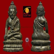 พระชัยวัฒน์พุทโธ หลวงปู่โต๊ะวัดประดู่ฉิมพลี (องค์ที่2)