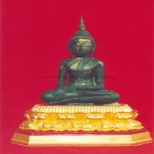 พระบูชา ศิลปะอู่ทอง