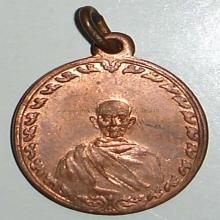 เหรียญหลวงปู่ทิม วัดนวลนรดิศ ปี2473