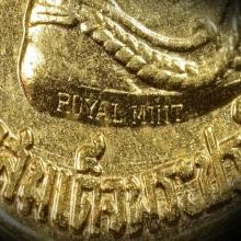 เหรียญมหาราช 3 รอบกะไหล่ทองบล๊อคทองคำ