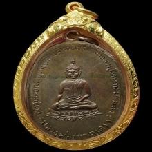 เหรียญหลวงพ่อทอง วัดเขาตะเครา ปี 2497