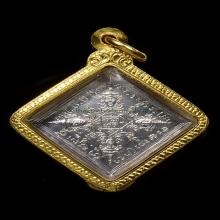 เหรียญส.เสวีหน้าเล็กหลวงปู่ศรี(สีห์)วัดสะแก