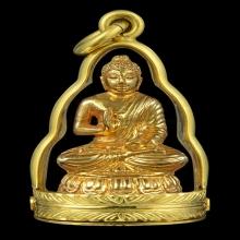 พระกริ่งโสฬสมุนี ปี 2509 เนื้อทองคำ สวยๆ