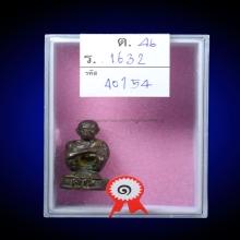 รูปหล่อโบราณลพ.คูณปี19(องค์ที่2)