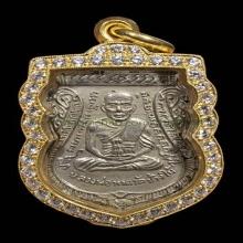 Luang Bhor Thuad 2508เ ลื่อนสมณศักดิ์ 08 อัลปากา ตัดนิยม
