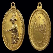 เหรียญพระเจ้าตาก ลป.ทิม ปี ๒๕๑๘ เนื้อทองคำ