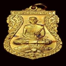 เหรียญเสมานั่งเต่า หลวงปู่หลิว เสาร์ห้า เนื้อทองคำ