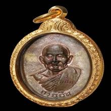 เหรียญอายุยืนครึ่งองค์ หลวงปู่สี เนื้อนวะสวยมาก ผิวพิ๊งโกลด์