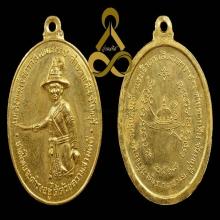 เหรียญพระเจ้าตาก ทองคำ สวยแชมป์ 2