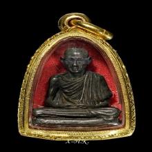 ลพ.เกษม เขมโก...พระรูปหล่อก้นหนู เนื้อนวะ พ.ศ. ๒๕๑๘